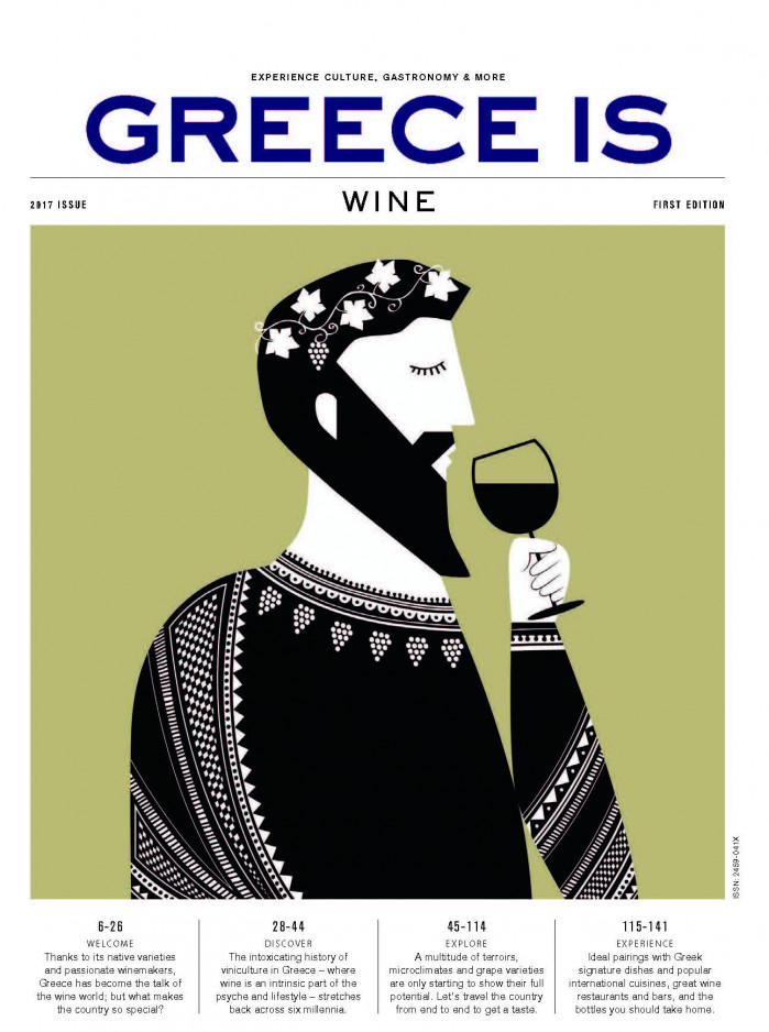 Greece Is Wine, 2017