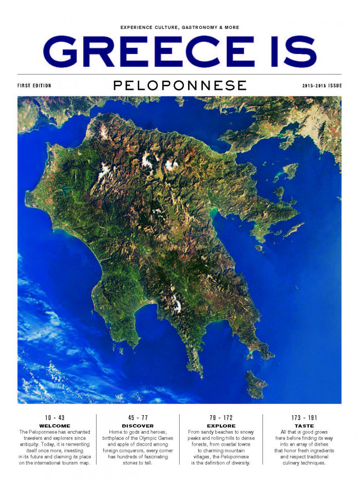 Greece Is Peloponnese, 2015-2016