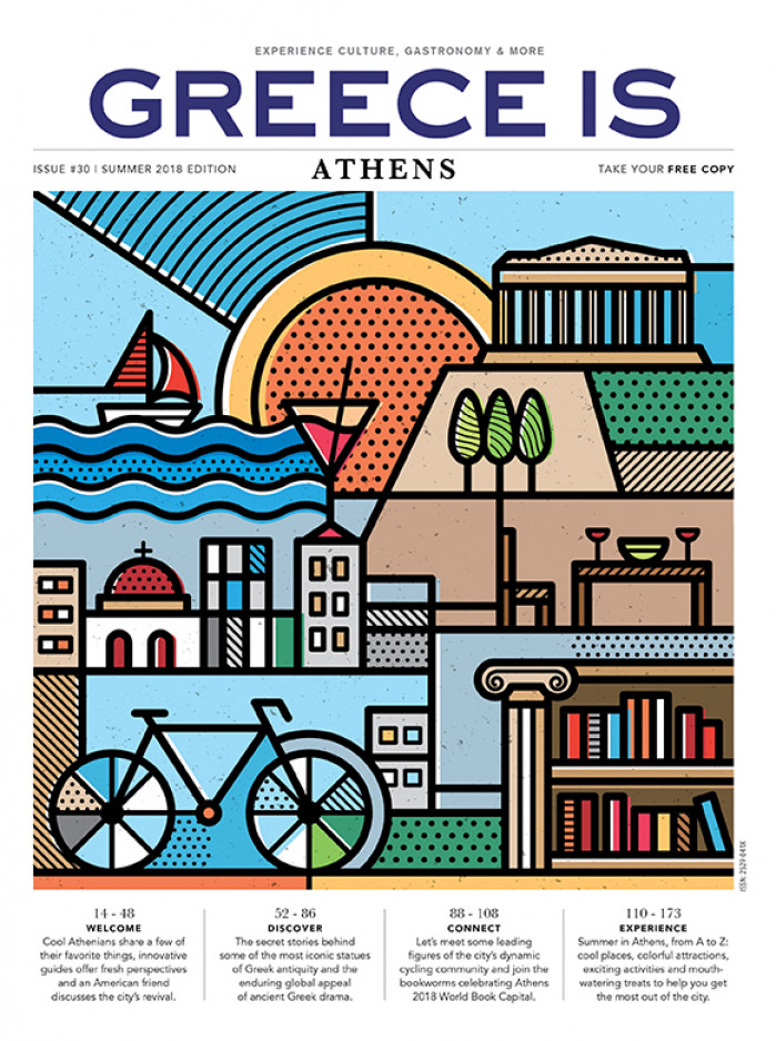 Greece Is Athens, Summer 2018
