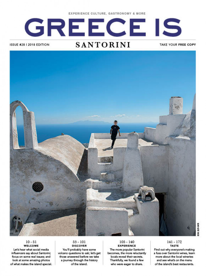 Greece Is Santorini, 2018