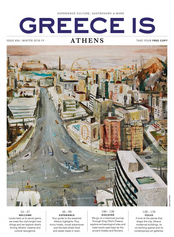 Greece Is Athens, Winter 2018-19