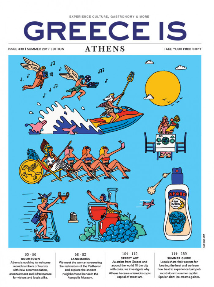 Greece Is Athens Summer 2019