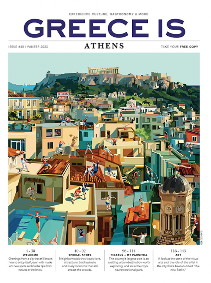 Greece Is Athens Winter 2020, English Edition