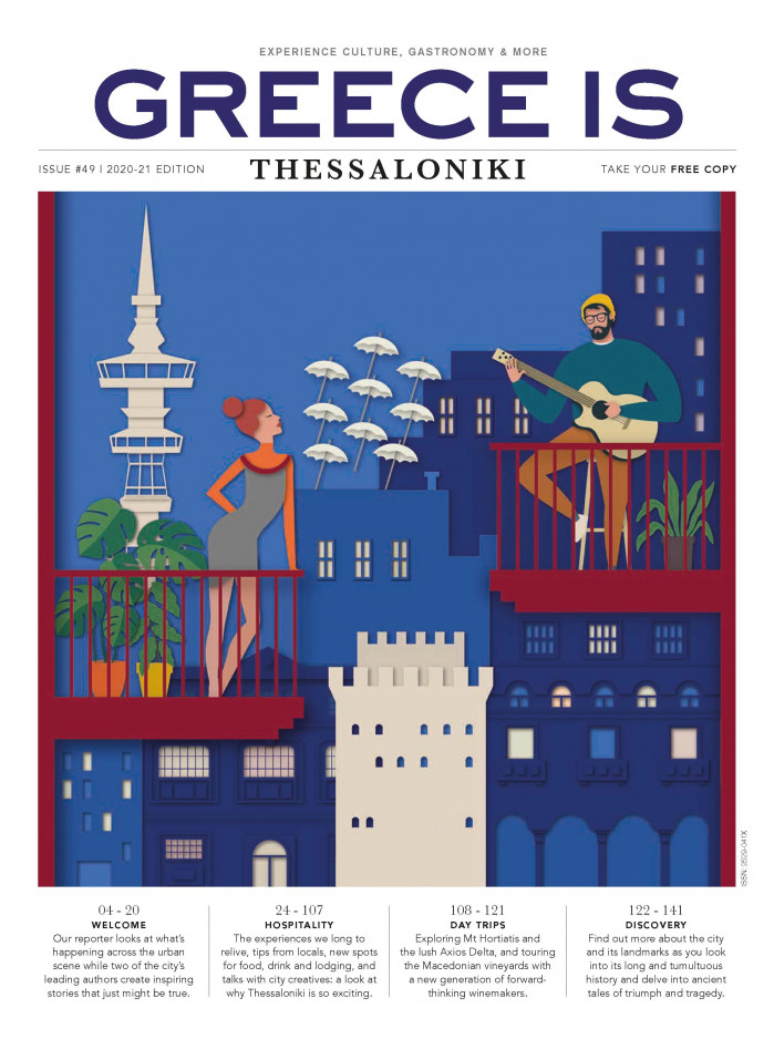 Greece Is Thessaloniki 2020, English Edition