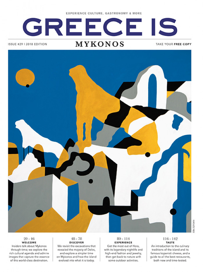 Greece Is Mykonos, 2018