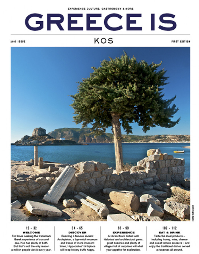 Greece Is Kos – Nisyros, 2017